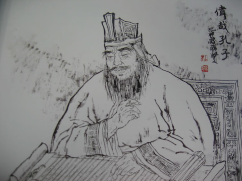 wu hsin quotes