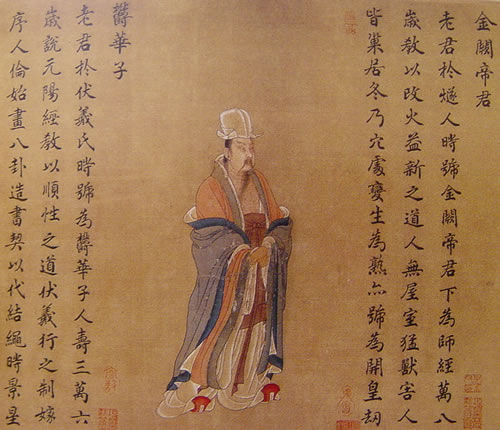 lao tzu s rhetorical style