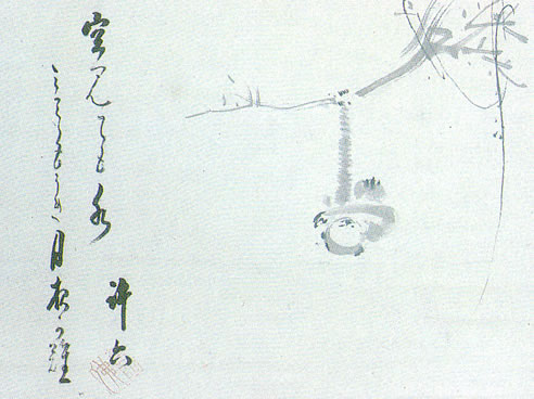 Art Zen, Calligraphie fluide de Matsuo Basho, le plus grand des poetes ...